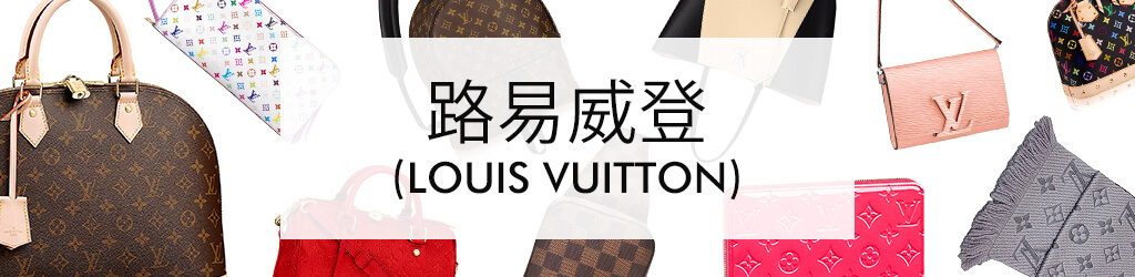 時尚 路易威登(LOUIS VUITTON) 各種系列 Monogram Eclipse