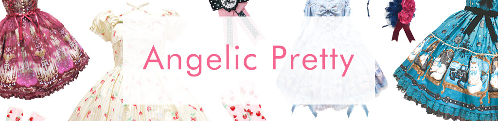 時尚 Angelic Pretty 女裝