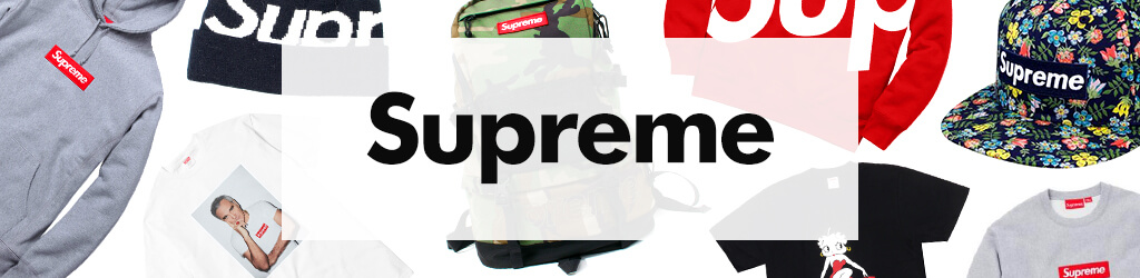 Fashion Supreme Men's Sneakers