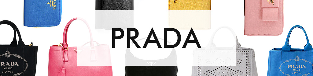 Fashion Prada by Product Line Nylon