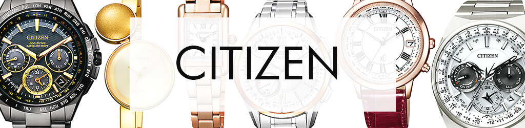 Wristwatches CITIZEN Women's xC