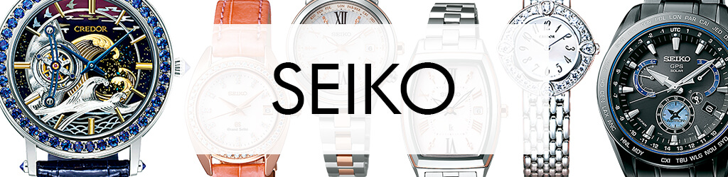 Wristwatches SEIKO Women's