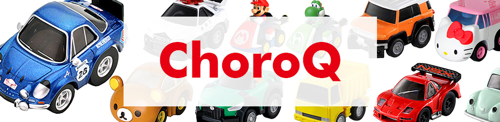 Toys, Games ChoroQ Car Models Mitsubishi