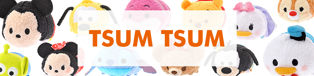 Toys, Games Tsum Tsum by Category