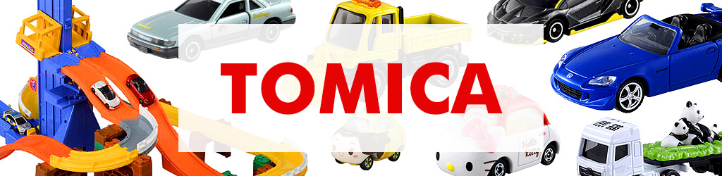 Toys, Games Tomica Limited-edition Models