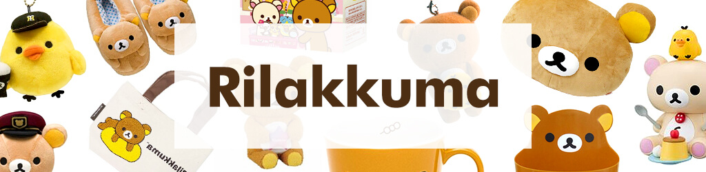 Toys, Games Rilakkuma by Category Stationery