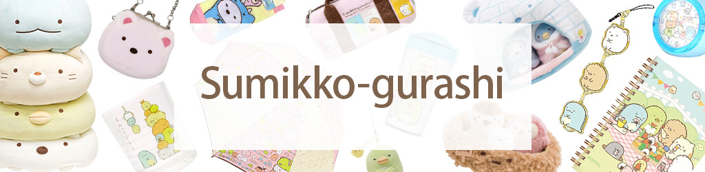 Toys, Games Sumikko-gurashi by Category