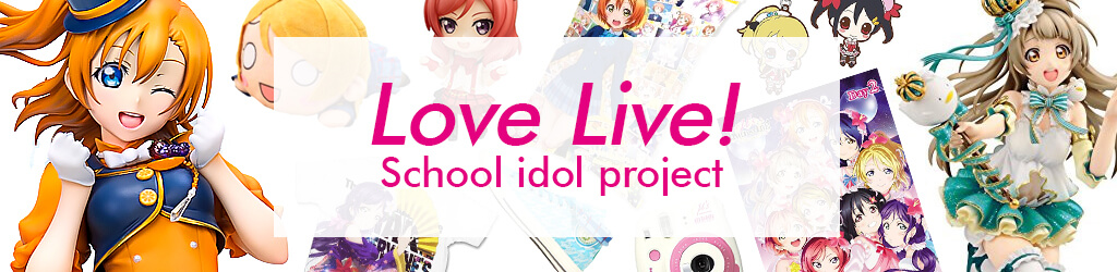 Comics, Anime Goods Love Live! School Idol Project Lottery Prizes Toujou Nozomi