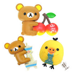 Rilakkuma Local Japan Exclusives
