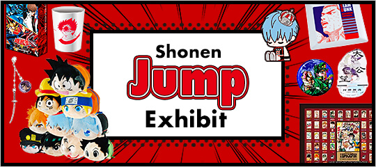 Shonen Jump Exhibit