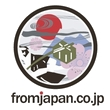 FROMJAPAN