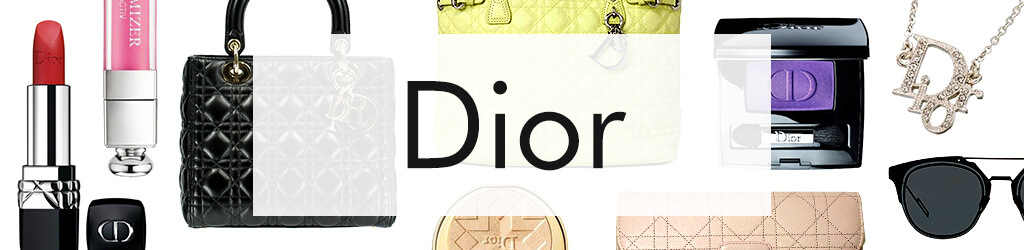 Fashion Dior Men's Neckties