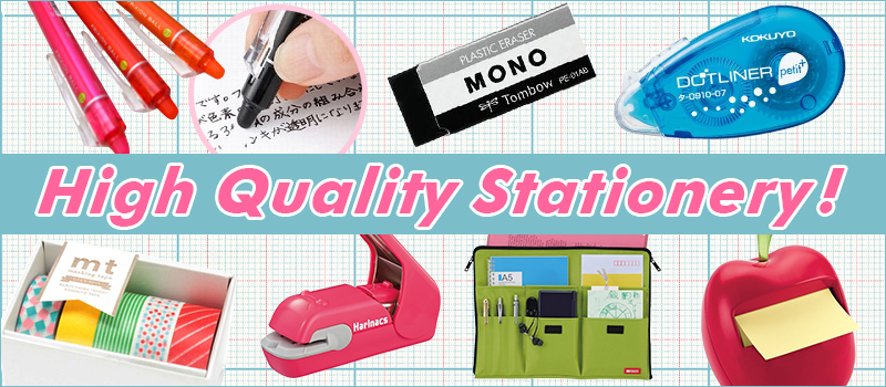 japanese high quality stationery proxy bidding and ordering