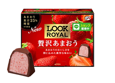 7粒装 Look Royal 奢侈福冈草莓味巧克力