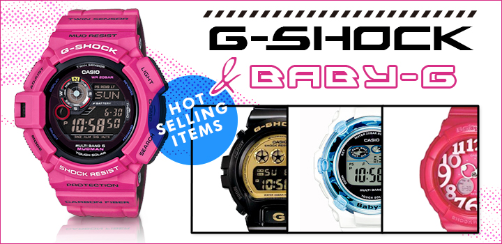 G-SHOCK and Baby-G watches