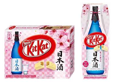 Japanese Sake Kit Kats