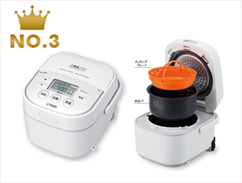 Tiger Rice Cooker JBU-A55-W