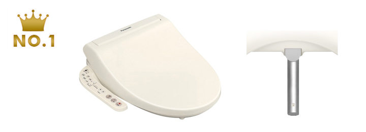 【Panasonic】Beauty Toilette DL-EGX10