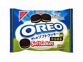 Of course you must try the green tea Oreos too!