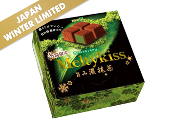 The green tea Meltykiss may even be better than the real thing
