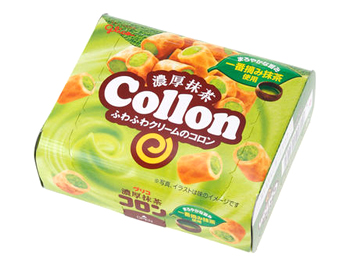 The infamous Green Tea Collon...