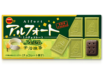 We're all for the green tea Alfort!