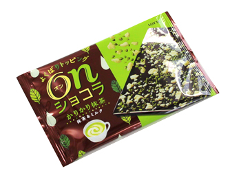 Get fancy with Lotte's green tea ON Chocolat
