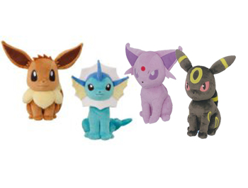 Banpresto's [I love EIEVUI] UFO Machine Eeveelution Super DX Eevee Plush