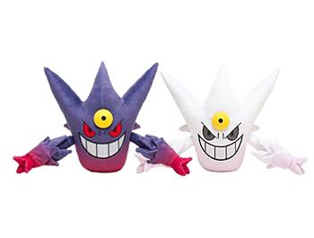 Pokemon Center 2014 Mega Gengar & Shiny White Gengar Plush Toy