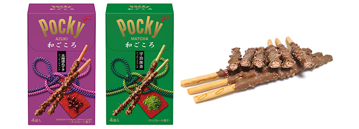 Pocky Wagokoro Series