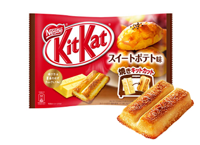 Kit-Kat - Baked Sweet Potato Flavor