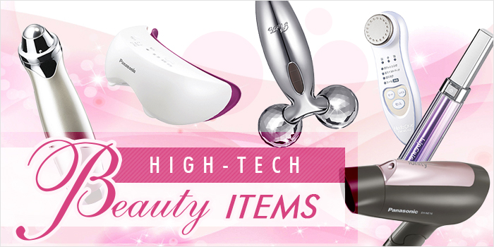 electronic beauty care products