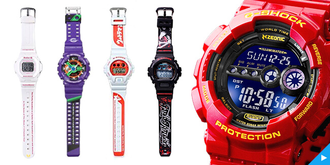 Japanese watches1