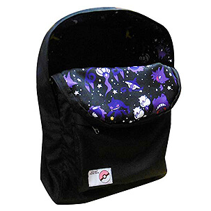 Ghost Type Backpack